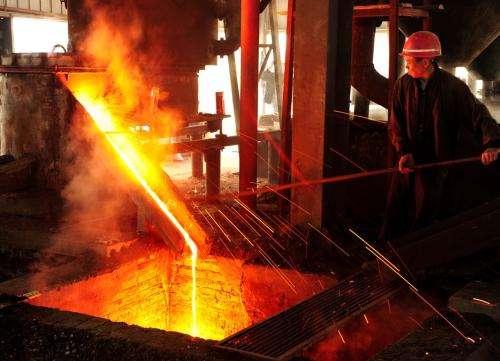 江门铸造厂